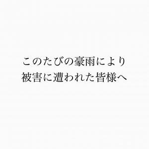 S__32555017