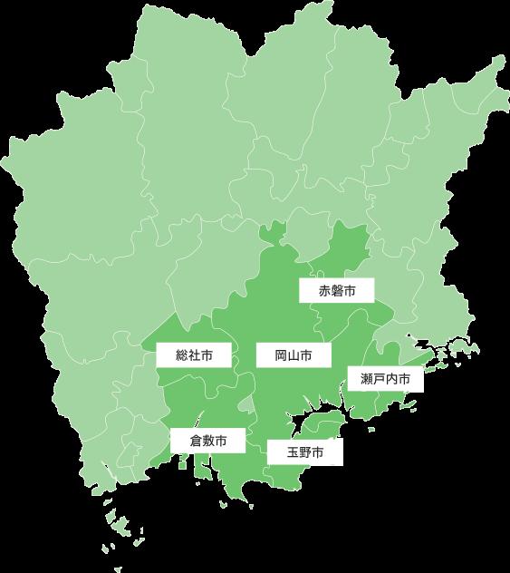 施工対応エリアの地図 対応エリアは岡山市・倉敷市・玉野市・総社市・赤磐市・瀬戸内市